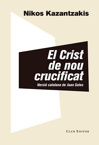 http://clubeditor.net/books/961/?hilite=%27crist%27%2C%27crucificat%27